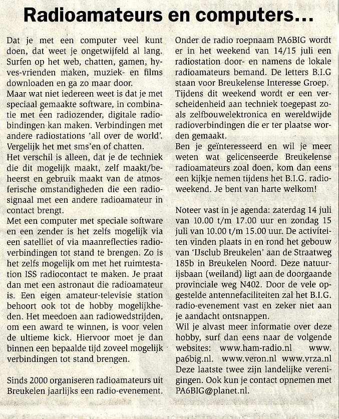 Krant 2007